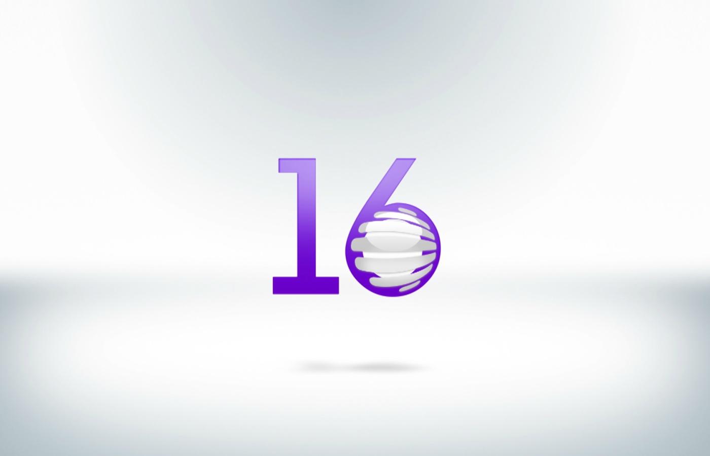 "16 сигурни звезди за 16 рожден ден на ""Планета"""