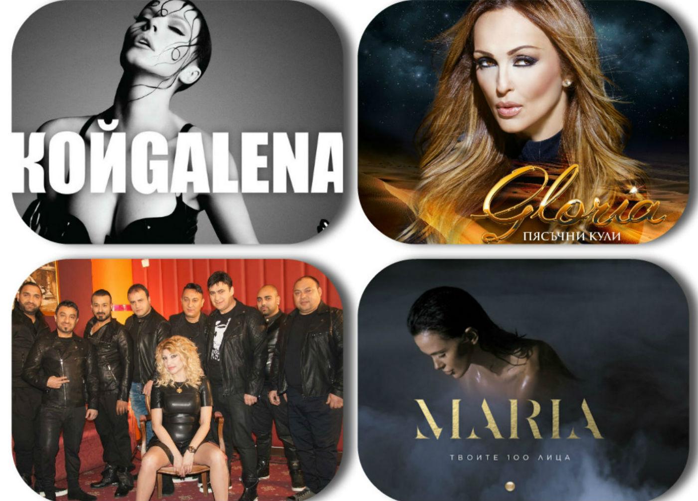 "Продажбите определят победителя в категориите ""Албум"" и ""Фолклорен албум"" на 2015"