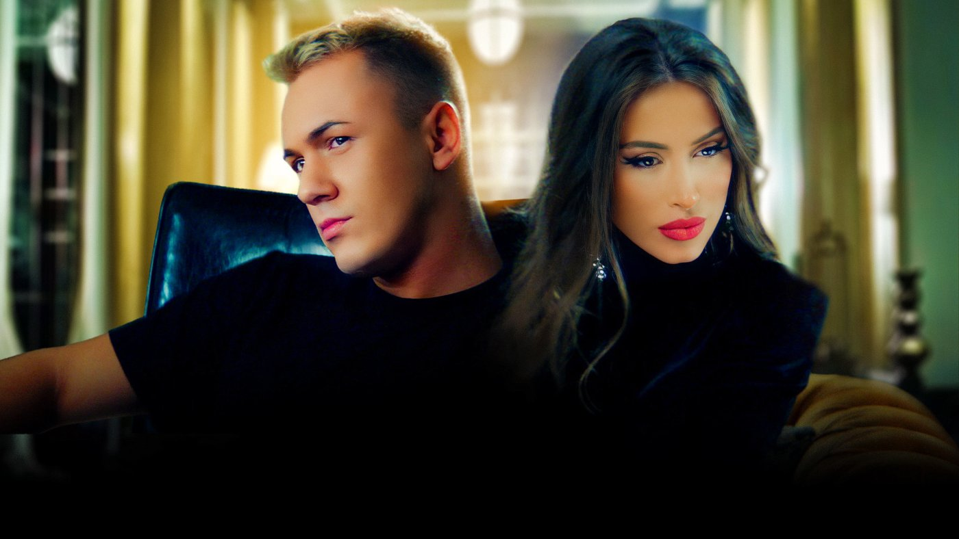 Ариа със заявка за Балкански хит