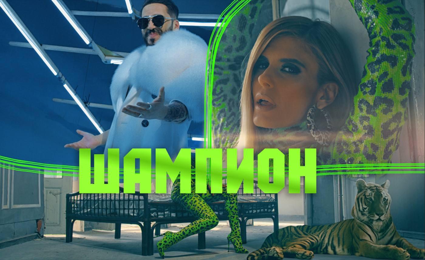 """Анелия и DJ Живко Микс се събраха в """"Шампион"""""""