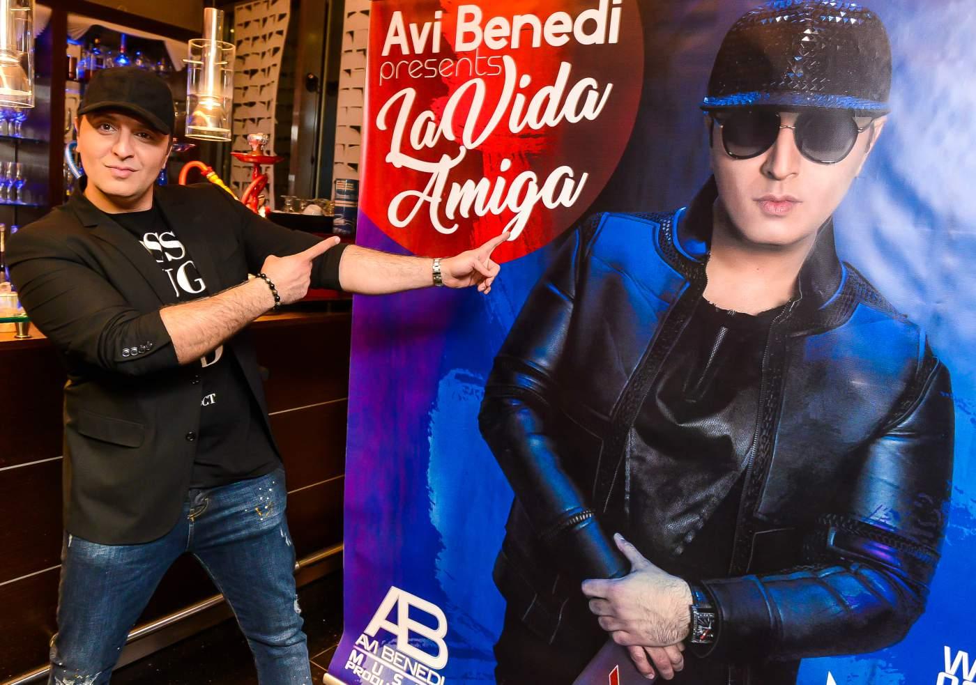 """Ави Бенеди с официална промоция на """"La Vida Amiga"""""""