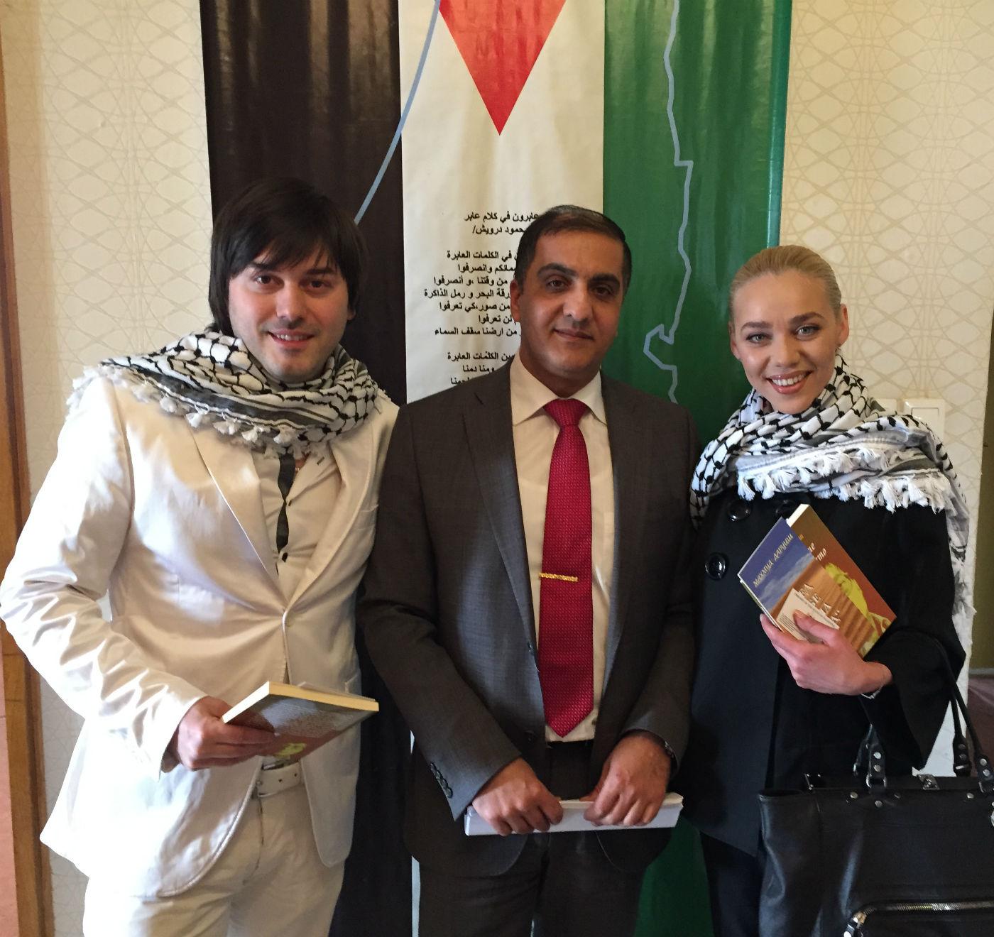 Гергана и Оцко на посещение в посолството на Палестина