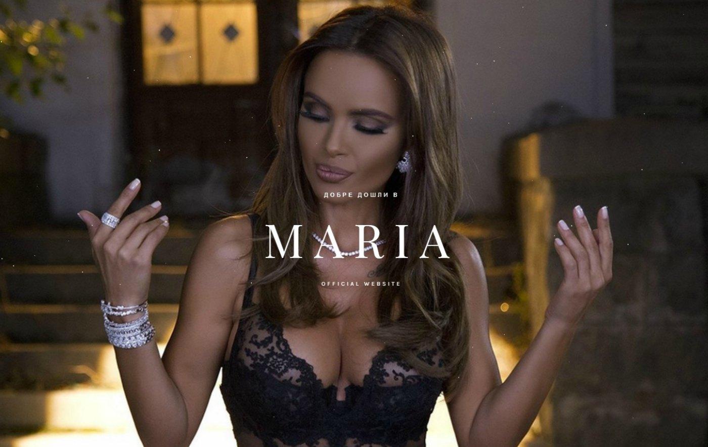 Мария със собствен сайт