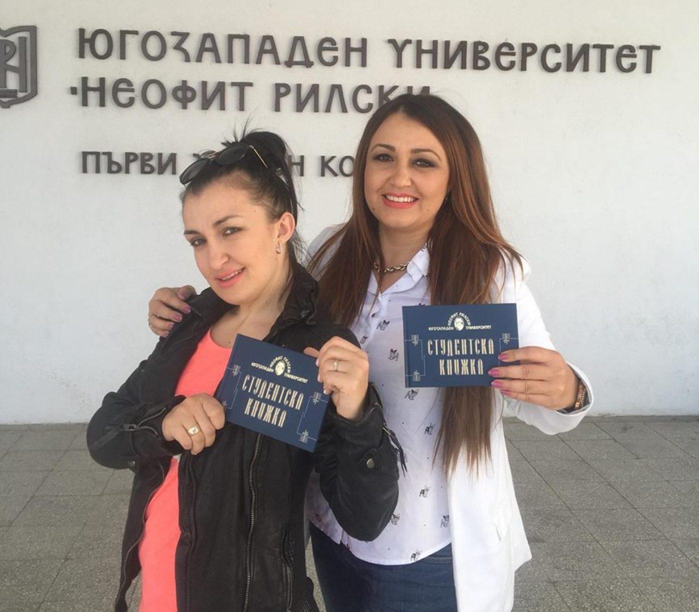 Пепи и Таня Христозови отново на училище