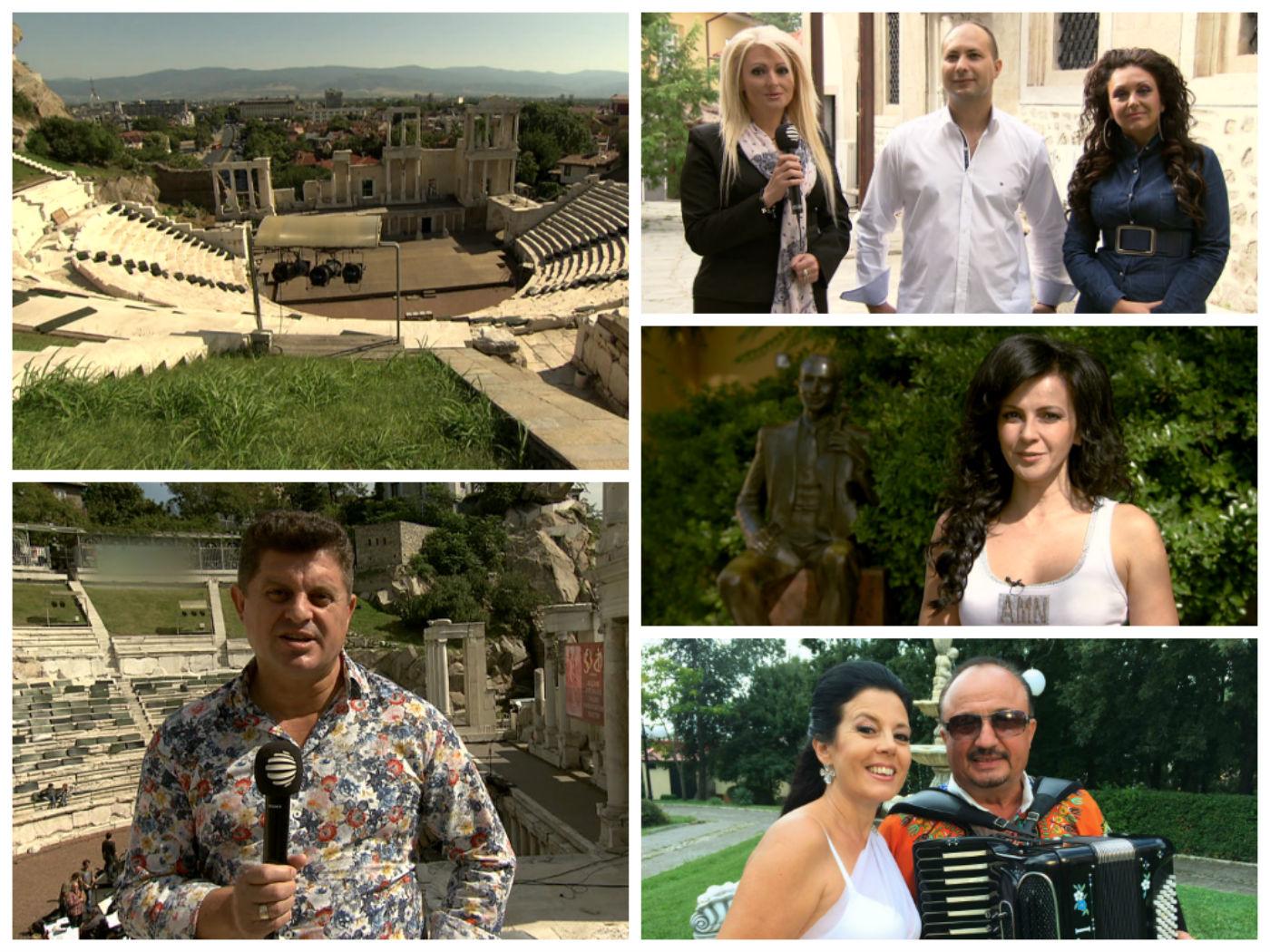 """""""Това е България"""" представя Европейската столица на културата - Пловдив"""