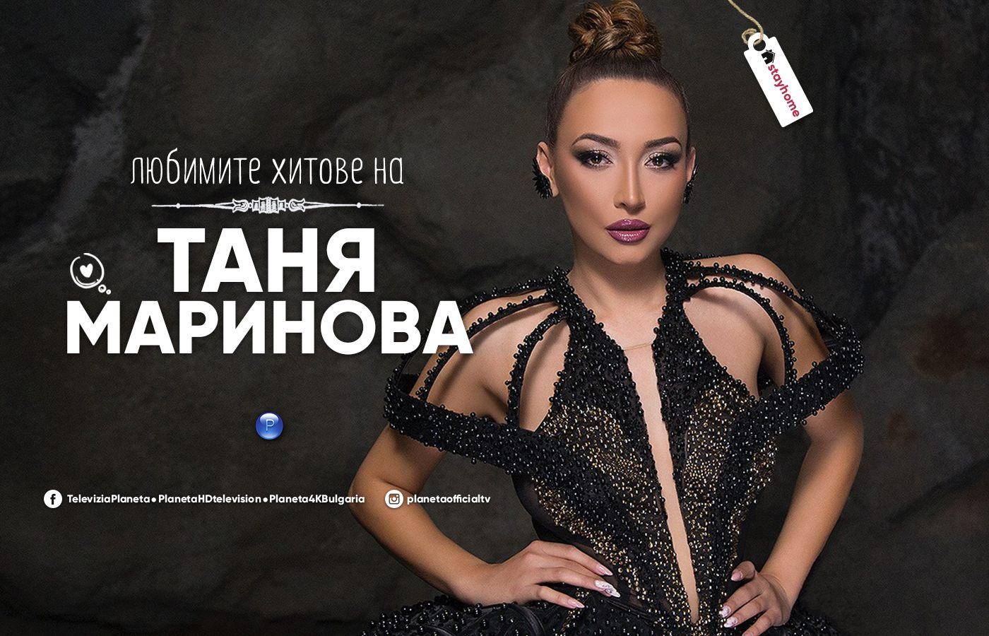 Музиката изпълва живота на Таня Маринова