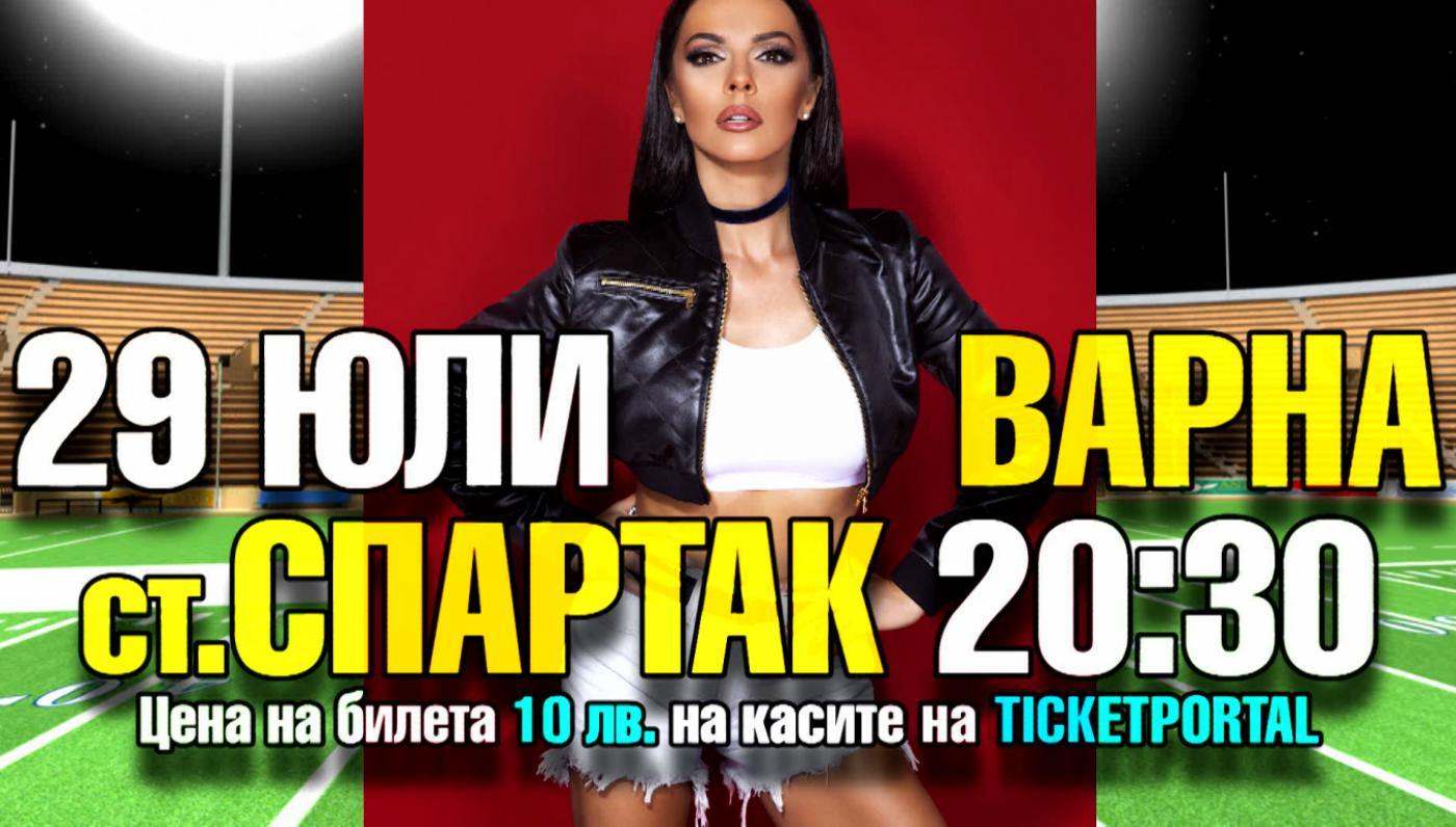 Варна танцува с хитовете на Лято 2017