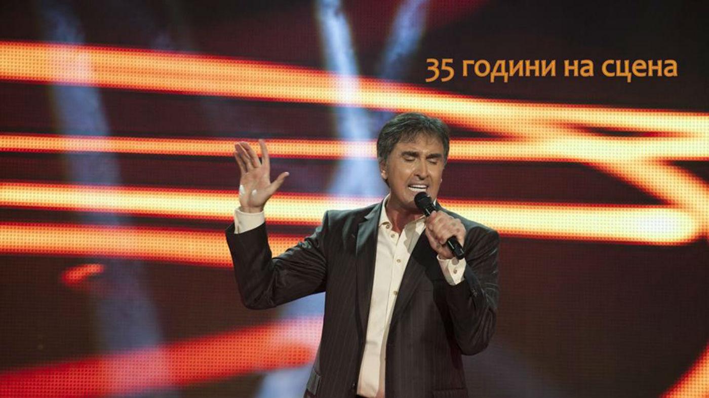 Четири диска със златни хитове от Веселин Маринов