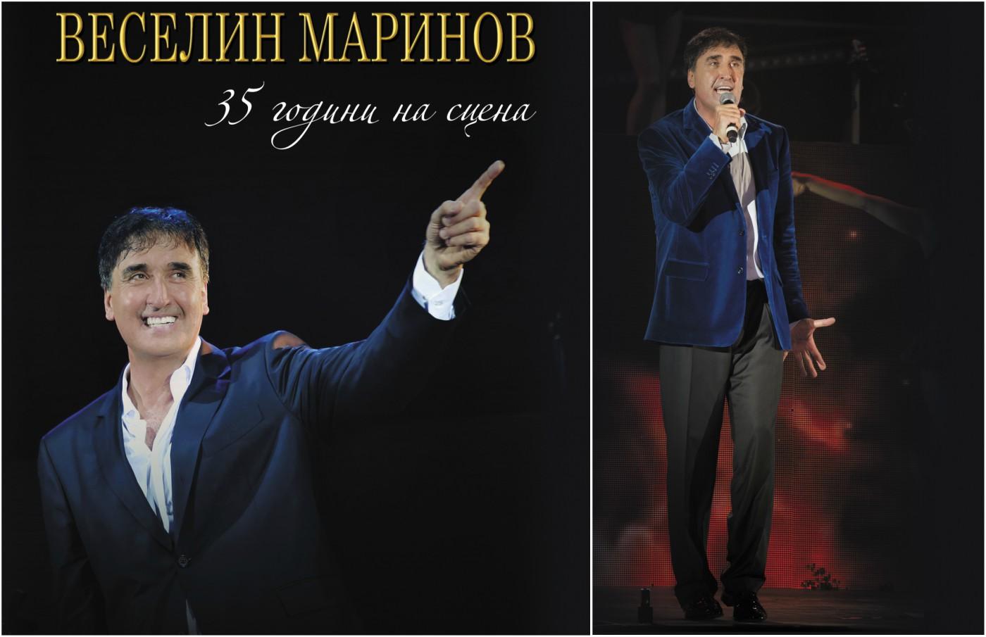 """Веселин Маринов представи """"35 години на сцена"""" на DVD х3"""
