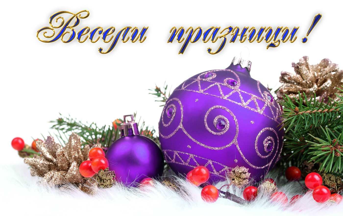 """Семейна телевизионна Коледа от """"Планета"""""""