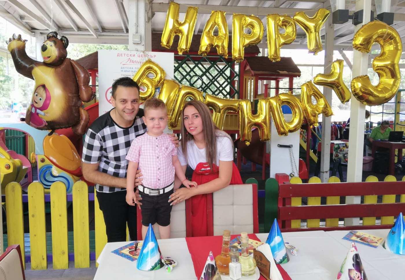 Здравко Мандаджиев отпразнува рождения ден на сина си с парти в Пловдив