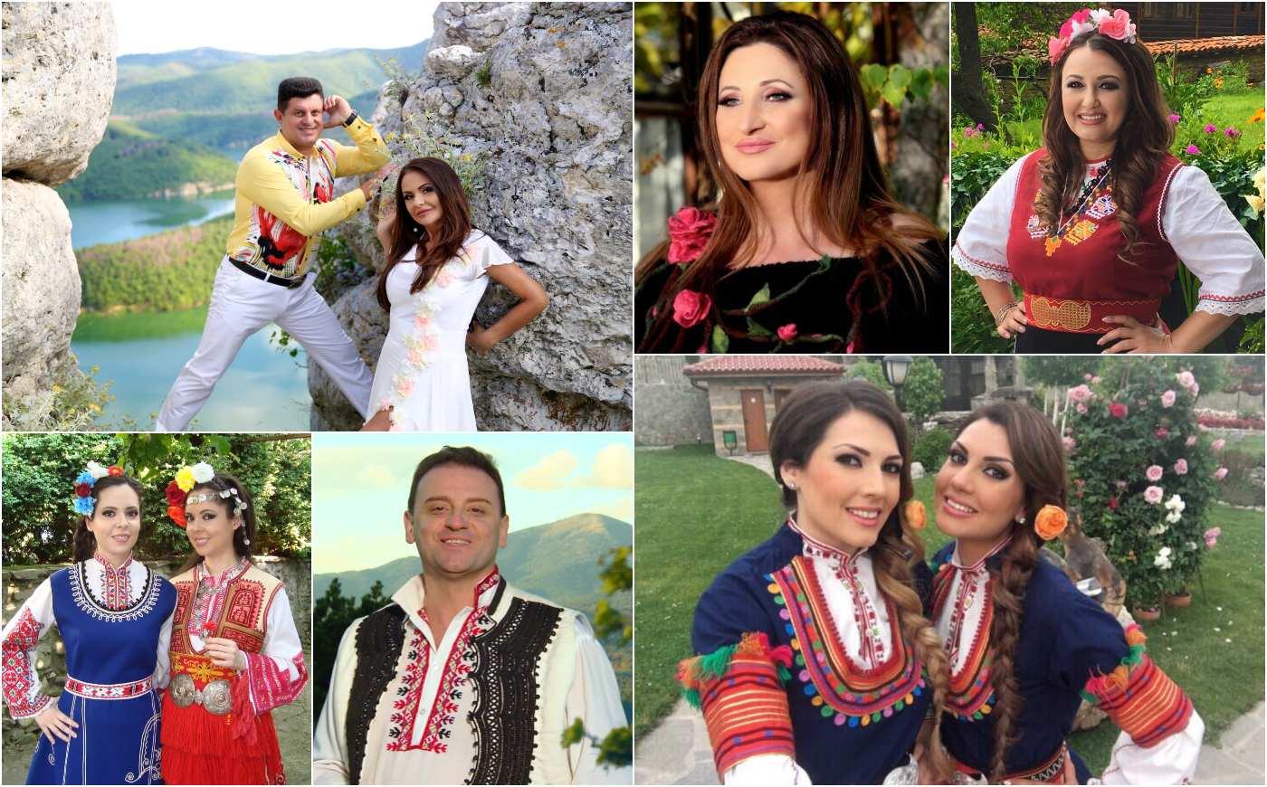 Български ритми звучат през уикенда
