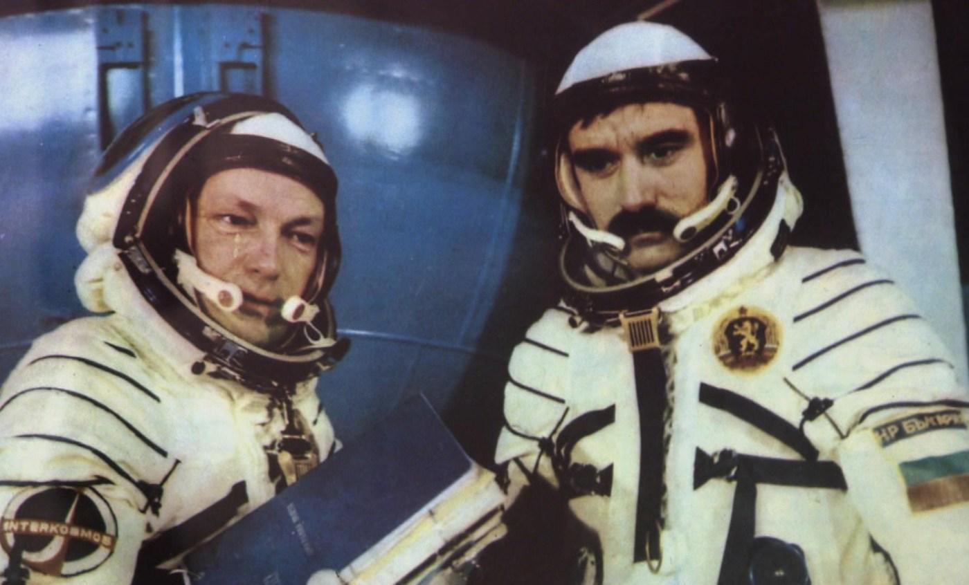 40 години - България космическа нация